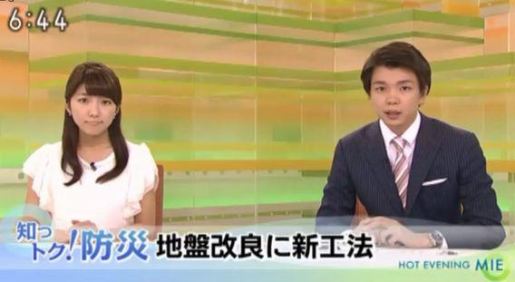 NHK 取材