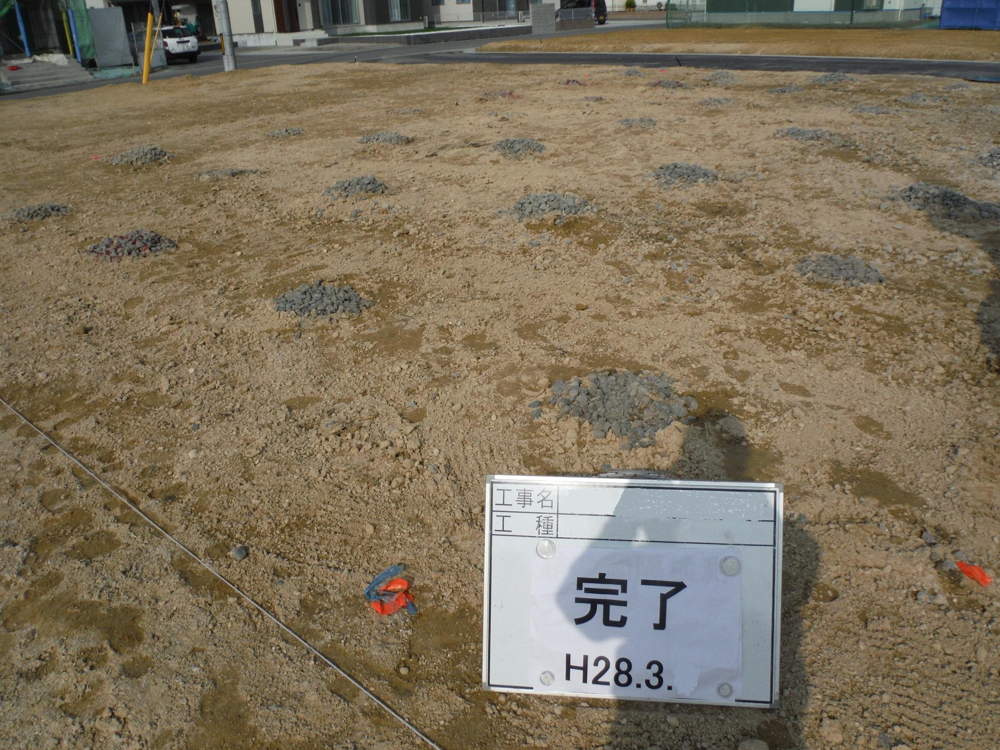 宮城地盤改良NAVI施工事例